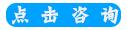 微信公众号超链接.jpg