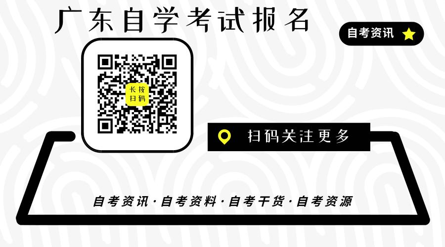 默认标题_横版二维码_2019.03.07.png