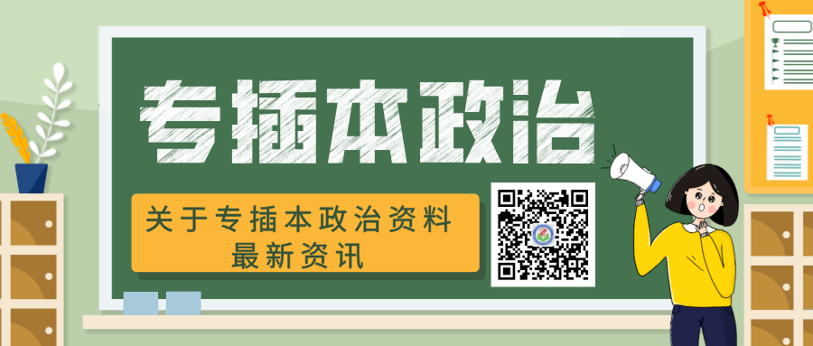 默认标题_公众号封面首图_2020-03-20-0(2).png