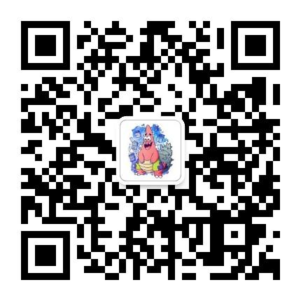 微信图片_20200819102341.jpg