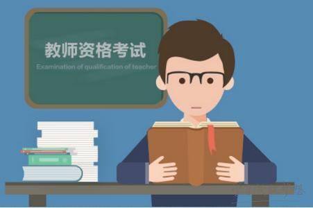 考试资讯_仅                    证考试相关资讯,尽在求学365!